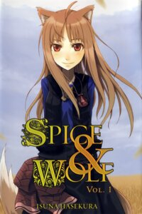 Rating: Safe Score: 23 Tags: ayakura_juu holo spice_and_wolf User: MDGeist