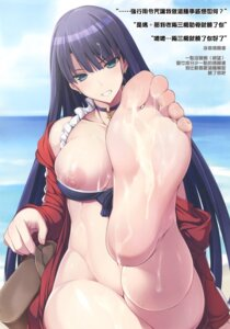 Rating: Explicit Score: 73 Tags: bikini_top breasts chural-an cum fate/grand_order feet naturalton nipples nopan open_shirt saint_martha User: Radioactive