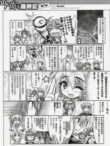 Rating: Safe Score: 2 Tags: chanomi_douji mahou_shoujo_lyrical_nanoha monochrome User: Share