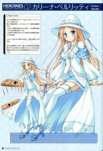 Rating: Safe Score: 14 Tags: carina_verritti ko~cha shukufuku_no_campanella User: admin2