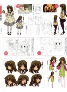 Rating: Safe Score: 6 Tags: clannad ibuki_fuuko seifuku User: Roc-Dark
