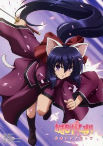 Rating: Safe Score: 26 Tags: animal_ears himari isono_satoshi nekomimi omamori_himari scanning_artifacts sword tail User: Share
