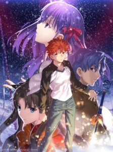 Rating: Safe Score: 35 Tags: emiya_shirou fate/stay_night fate/stay_night_heaven's_feel matou_sakura matou_shinji sword toosaka_rin weapon User: kiyoe