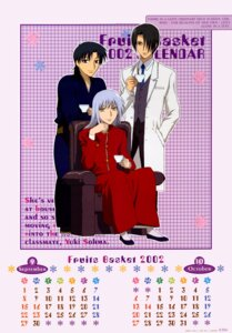 Rating: Safe Score: 2 Tags: fruits_basket male sohma_ayame sohma_hatori sohma_shigure takaya_natsuki User: Radioactive