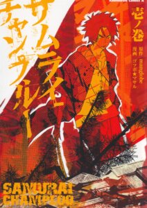 Rating: Safe Score: 6 Tags: male mugen samurai_champloo screening User: minakomel