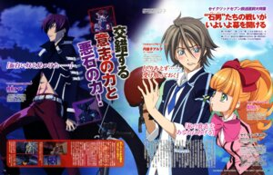 Rating: Safe Score: 6 Tags: aiba_ruri kijima_night ono_sayaka sacred_seven tandouji_alma User: Radioactive