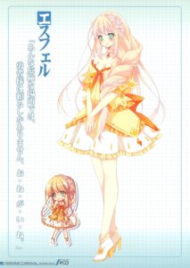 Rating: Safe Score: 23 Tags: dress esuferu heroine_carnival mikan_douwa ririka28 User: fireattack