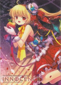Rating: Safe Score: 19 Tags: capura.l dress eternal_phantasia flandre_scarlet touhou User: 乐舞纤尘醉华音