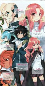 Rating: Safe Score: 3 Tags: crease hiiraga_saito kirche louise tabitha usatsuka_eiji zero_no_tsukaima User: Radioactive