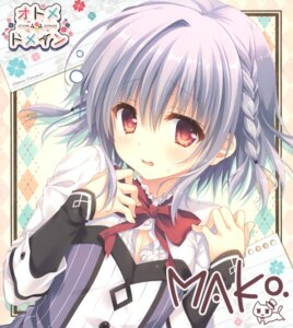 Rating: Safe Score: 56 Tags: asuka_minato autographed otome_domain palette_qualia seifuku tatekawa_mako trap User: shinkuu