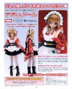 Rating: Safe Score: 4 Tags: kasukabe_akira lolita_fashion nao_(otosuki) otokonoko_wa_meidofuku_ga_osuki!? photo stockings thighhighs trap wa_lolita User: midzki