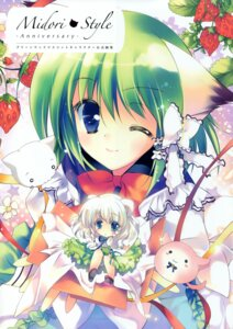 Rating: Safe Score: 17 Tags: animal_ears chibi greenwood midori mimosa nekomimi rei User: midzki