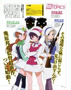 Rating: Safe Score: 14 Tags: gun pantyhose thighhighs tsubaki_kureha yuri_kuma_arashi yurigasaki_ruru yurishiro_ginko User: drop