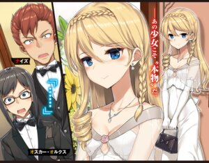 Rating: Safe Score: 19 Tags: arifureta_shokugyou_de_sekai_saikyou cleavage dress megane takayaki User: kiyoe