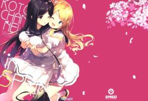 Rating: Safe Score: 20 Tags: breast_grab seifuku senji tegone_spike yuri User: kiyoe