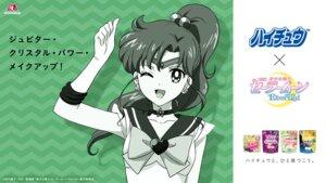 Rating: Safe Score: 7 Tags: kino_makoto sailor_moon sailor_moon_crystal sailor_moon_eternal seifuku tagme wallpaper User: saemonnokami