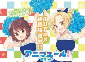 Rating: Safe Score: 9 Tags: animayell! cheerleader sawatari_uki tatejima_kotetsu unohana_tsukasa User: saemonnokami