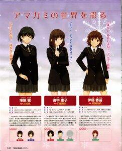 Rating: Safe Score: 11 Tags: amagami bleed_through itou_kanae seifuku takayama_kisai tanaka_keiko tsukahara_hibiki User: admin2