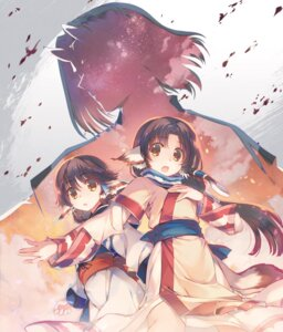 Rating: Safe Score: 40 Tags: amaduyu_tatsuki animal_ears aquaplus aruruu eruruu hakuoro horns kimono silhouette tail utawarerumono User: Hwuaah!