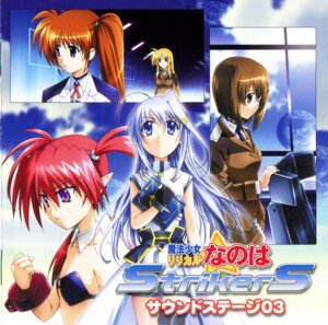 Rating: Safe Score: 6 Tags: agito fate_testarossa mahou_shoujo_lyrical_nanoha mahou_shoujo_lyrical_nanoha_strikers reinforce_zwei takamachi_nanoha yagami_hayate User: RozenKiss