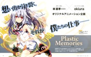 Rating: Safe Score: 33 Tags: isla okiura plastic_memories uniform User: drop
