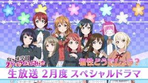 Rating: Safe Score: 17 Tags: asaka_karin emma_verde konoe_kanata love_live!_nijigasaki_high_school_idol_club love_live!_school_idol_festival_all_stars miyashita_ai nakasu_kasumi ousaka_shizuku seifuku sweater tagme tennouji_rina uehara_ayumu wallpaper yuuki_setsuna User: saemonnokami