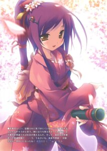 Rating: Safe Score: 36 Tags: kantoku kimono sakura_musubi sera_karen User: newt