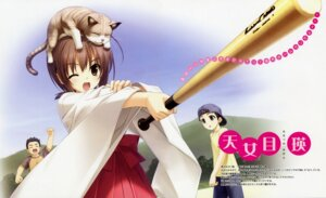 Rating: Safe Score: 33 Tags: amatsume_akira baseball fixed hashimoto_takashi miko neko sphere yosuga_no_sora User: MosquitoJack