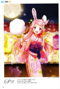 Rating: Questionable Score: 16 Tags: animal_ears bunny_ears fantasista_doll shimeji yukata User: blooregardo