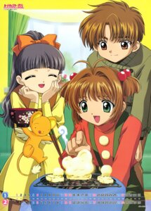 Rating: Safe Score: 5 Tags: calendar card_captor_sakura daidouji_tomoyo dress fujita_mariko kerberos kinomoto_sakura li_syaoran pantyhose sweater User: Radioactive