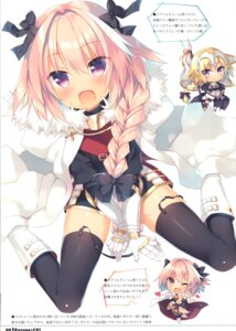 Rating: Questionable Score: 16 Tags: 23.4° astolfo_(fate) chibi fate/grand_order ichiri jeanne_d'arc jeanne_d'arc_(fate) trap User: Radioactive