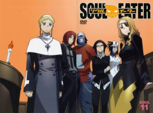 Rating: Safe Score: 7 Tags: azusa_yumi crease disc_cover eyepatch justin_law marie_mjolnir megane mira_naigus screening sid_barett soul_eater spirit User: momo-hime