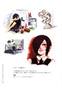 Rating: Safe Score: 3 Tags: ishida_sui kirishima_arata kirishima_ayato kirishima_touka screening sketch tokyo_ghoul User: care1