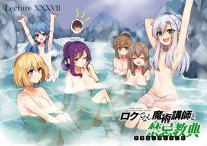 Rating: Questionable Score: 45 Tags: bathing breast_hold censored naked onsen rokudenashi_majutsu_koushi_to_kinki_kyouten rumia_tingel ryiel_rayford sistina_fibel tagme towel tsunemi_aosa wet User: kiyoe