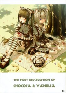 Rating: Safe Score: 58 Tags: animal_ears chocola lolita_fashion neko_works nekomimi sayori tail vanilla User: midzki