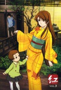 Rating: Safe Score: 5 Tags: disc_cover houzuki_chizuru houzuki_yuuno kimono kurenai kurenai_shinkurou User: hirotn