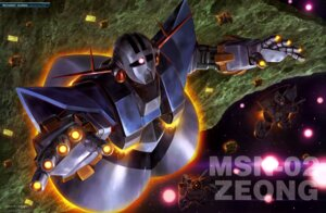 Rating: Safe Score: 5 Tags: gundam mecha mobile_suit_gundam zeong User: drop