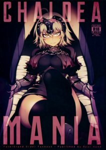 Rating: Safe Score: 11 Tags: armor fate/grand_order fishine jeanne_d'arc jeanne_d'arc_(alter)_(fate) thighhighs User: Radioactive