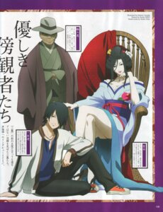 Rating: Safe Score: 5 Tags: character_design hane-onna ichimoku_ren jigoku_shoujo kimono wanyuudou yamada_makoto User: Casshern