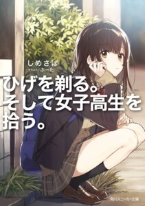 Rating: Safe Score: 37 Tags: buuta hige_wo_soru._soshite_joshikousei_wo_hiro. seifuku sweater User: kiyoe