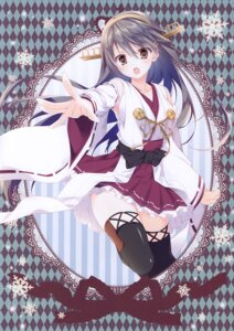 Rating: Questionable Score: 25 Tags: haruna_(kancolle) inugami_kira kantai_collection necotoxin skirt_lift thighhighs User: Radioactive