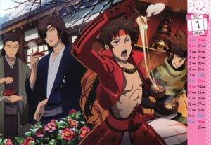 Rating: Safe Score: 4 Tags: armor calendar date_masamune date_masamune_(basara) eyepatch katakura_kojuurou katakura_kojuurou_(basara) kimono male open_shirt sanada_yukimura sanada_yukimura_(basara) sarutobi_sasuke sarutobi_sasuke_(basara) sengoku_basara yamamoto_mika User: Radioactive