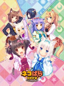 Rating: Safe Score: 26 Tags: animal_ears azuki chocola cinnamon_(nekopara) cleavage coconut dress heterochromia japanese_clothes maple_(nekopara) minazuki_shigure neko_works nekomimi nekopara pantyhose sayori seifuku sweater tail vanilla User: kotorilau