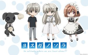 Rating: Safe Score: 18 Tags: chibi dress kasugano_haruka kasugano_sora maid nogisaka_motoka wallpaper yosuga_no_sora User: fireattack