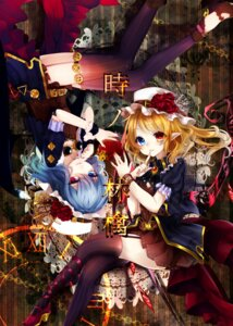 Rating: Safe Score: 27 Tags: cleavage daimaou_ruaeru dress flandre_scarlet heels heterochromia pointy_ears remilia_scarlet shanghai_bisu stockings thighhighs touhou wings User: charunetra