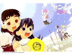 Rating: Safe Score: 3 Tags: ashirai_makoto choko chokotto_sister hanayamada_yurika ishida_kakeru serikawa_chitose takeuchi_sakura User: blooregardo