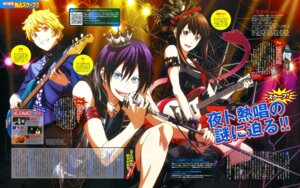 Rating: Safe Score: 17 Tags: guitar miwa_kazuhiro noragami User: drop