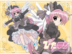 Rating: Safe Score: 4 Tags: angel maid misha pita_ten wallpaper wings User: Animax_Rules