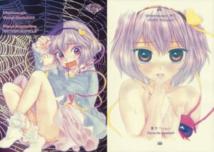 Rating: Explicit Score: 5 Tags: cum kinetoscope komeiji_satori naked touhou yukarigawa_yumiya User: Radioactive