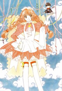 Rating: Safe Score: 5 Tags: akizuki_nakuru card_captor_sakura clamp kinomoto_touya User: Radioactive